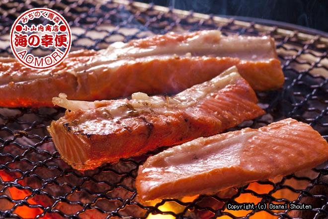 紅鮭ハラス